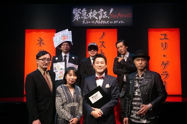 上坂すみれが映画『緊急検証!THE MOVIE』でナレーションを担当