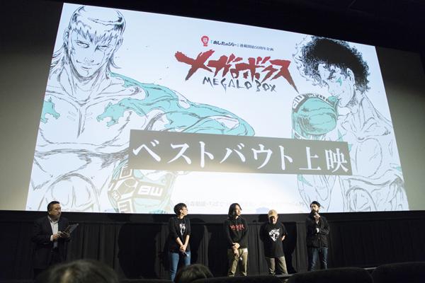 声優・細谷佳正さん&安元洋貴さんらが登壇した『メガロボクス』ベストバウト上映、TVシリーズ全13話中のベストエピソードを公開-2