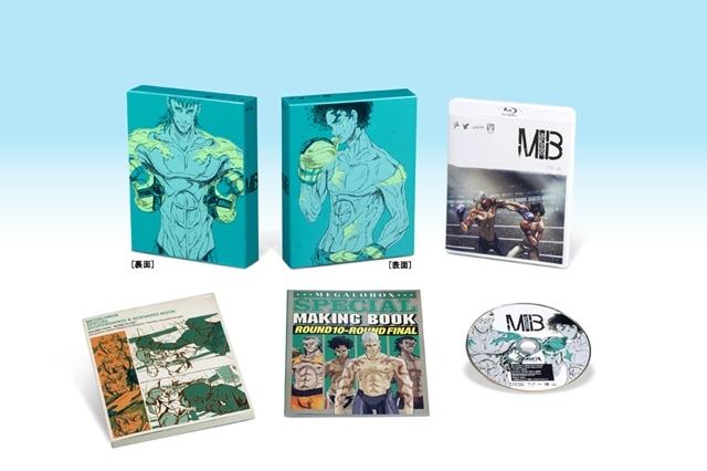 声優・細谷佳正さん&安元洋貴さんらが登壇した『メガロボクス』ベストバウト上映、TVシリーズ全13話中のベストエピソードを公開-16