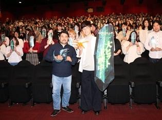 櫻井孝宏さんが新宿にギドラを召還!?『GODZILLA 星を喰う者』スペシャルイベント「メトフィエスナイト」をレポート