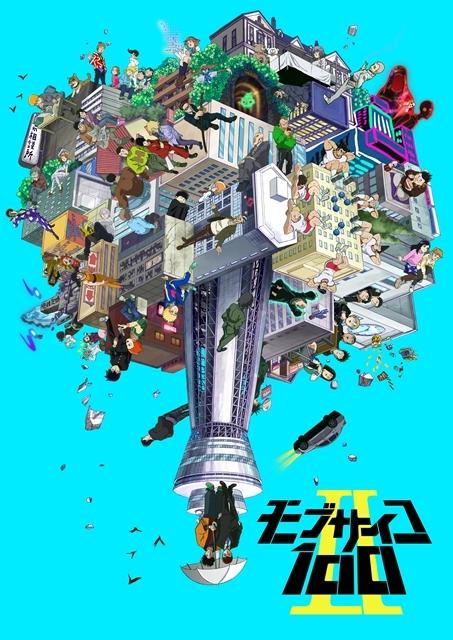 『モブサイコ100 II』伊藤節生がニューヨークでキービジュアル解禁