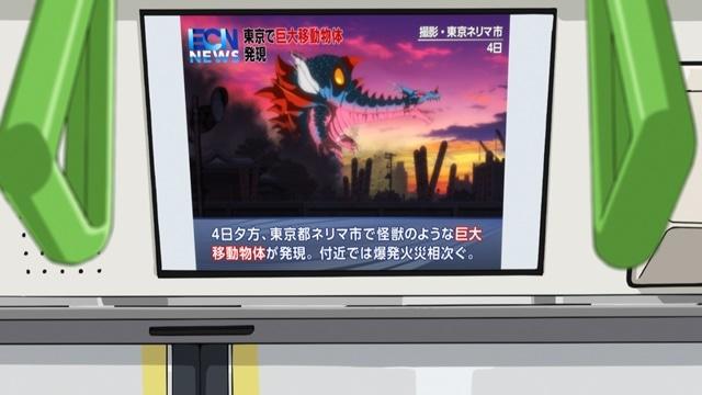 TVアニメ『SSSS.GRIDMAN』より、怪獣をこよなく愛する少女「新条アカネ」がねんどろいど(フィギュア)になって登場!【今なら17%OFF!】-4