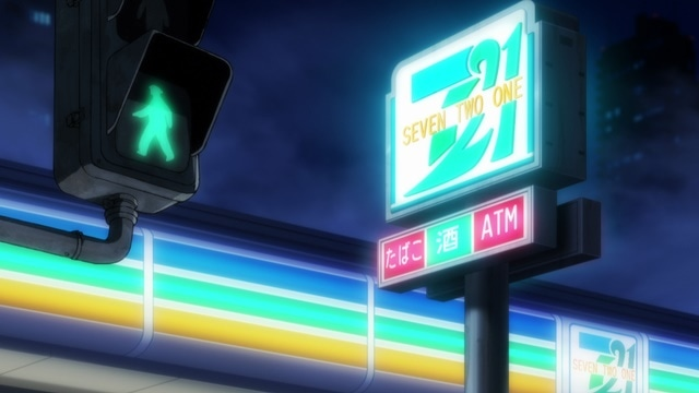 TVアニメ『SSSS.GRIDMAN』より、怪獣をこよなく愛する少女「新条アカネ」がねんどろいど(フィギュア)になって登場!【今なら17%OFF!】-5