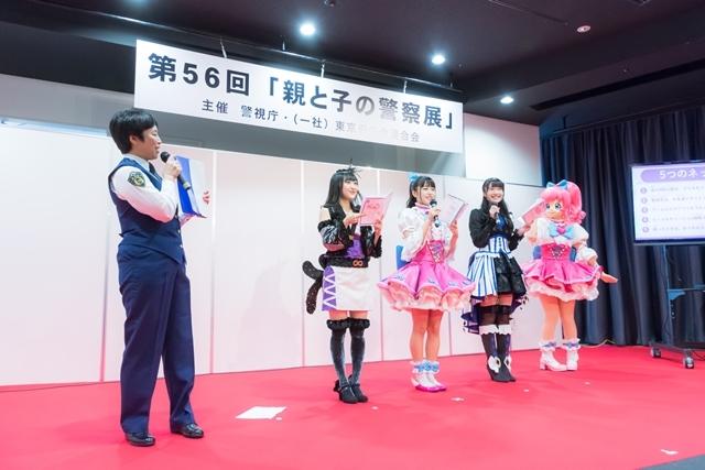 「プリパラ&キラッとプリ☆チャンAUTUMN LIVE TOUR み~んなでアイドルやってみた!」東京公演レポート|プリパラポリスとメルティックスターの掛け合いなど豪華な演出で会場が沸いた!-5