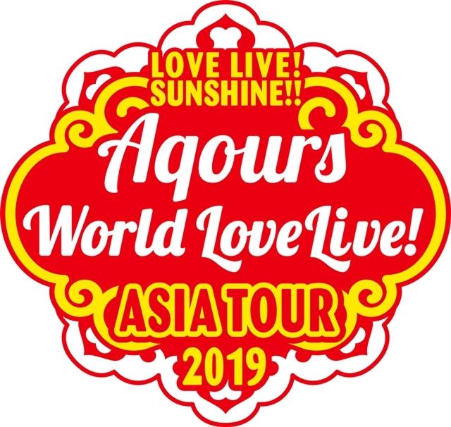 Aqours(『ラブライブ!サンシャイン!!』)と刀剣男士(ミュージカル『刀剣乱舞』)が、NHK紅白歌合戦の企画コーナーに出演決定-27