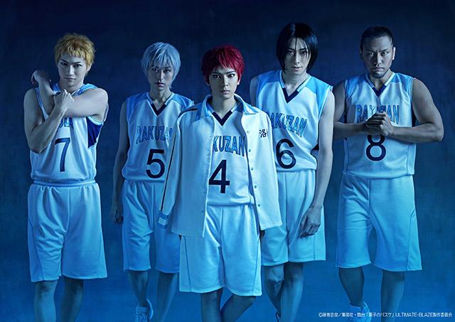 舞台『黒子のバスケ』洛山高校の新キャスト&チームビジュアル公開