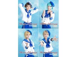 『あんさんぶるスターズ!エクストラ・ステージ』~Memory of Marionette~より、Ra*bits、fine、紅月のビジュアル解禁!!