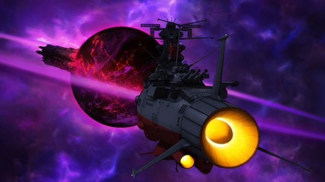 宇宙戦艦ヤマト2202-2