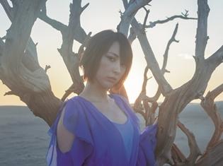 藍井エイルさんの歌う「UNLIMITED」がVRミステリーアドベンチャー『東京クロノス』に起用! 楽曲の一部を聴けるトレイラー映像が公開中!