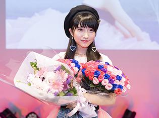 声優・アーティスト 山崎エリイさんのソロデビュー2周年を祝う「お渡され会」イベント公式レポート到着!誕生日の11月20日にはフリーライブ開催