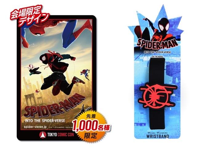 『スパイダーマン:スパイダーバース』3月8日公開決定
