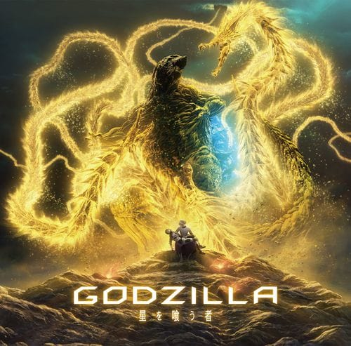 次世代シンガーXAI アニメ映画『GODZILLA』と共に生きた1年を振り返る 主題歌は「絶望と絶望、そのなかにある希望」を-3