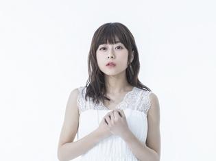 声優・水瀬いのりさんの7枚目のシングル「Wonder Caravan!」が2019年1月23日発売!