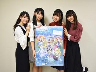 日高のり子さん、井上喜久子さんから応援動画も到着した冬アニメ『バミューダトライアングル ~カラフル・パストラーレ~』発表会をレポート!