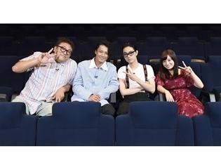『銀魂2 掟は破るためにこそある』小栗旬さん、菅田将暉さん、橋本環奈さん出演のビジュアルコメンタリー動画が公開!