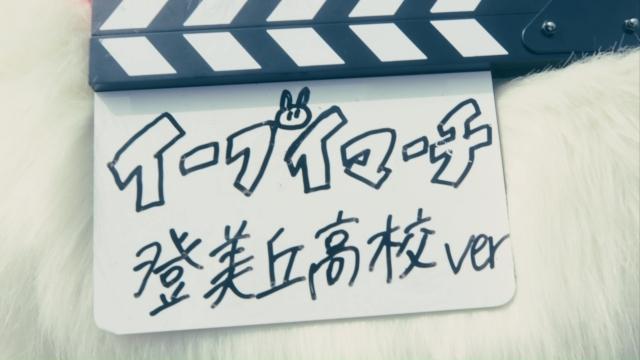 『BORUTO-ボルト- NARUTO NEXT GENERATIONS』と『ポケットモンスター サン&ムーン』が、10月7日から放送枠変更! 日曜夕方の新アニメ枠へお引越し-12