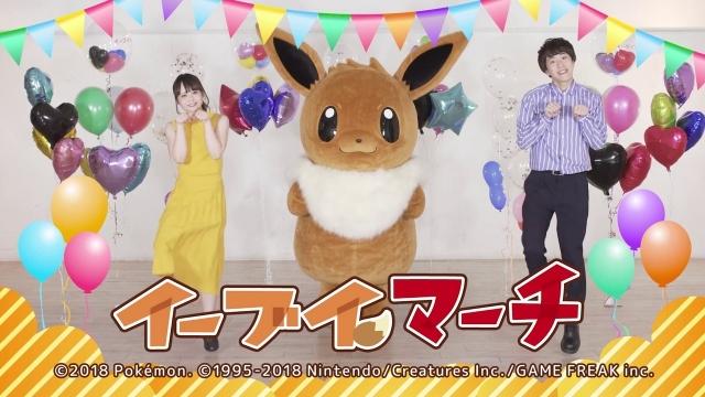 『BORUTO-ボルト- NARUTO NEXT GENERATIONS』と『ポケットモンスター サン&ムーン』が、10月7日から放送枠変更! 日曜夕方の新アニメ枠へお引越し-13