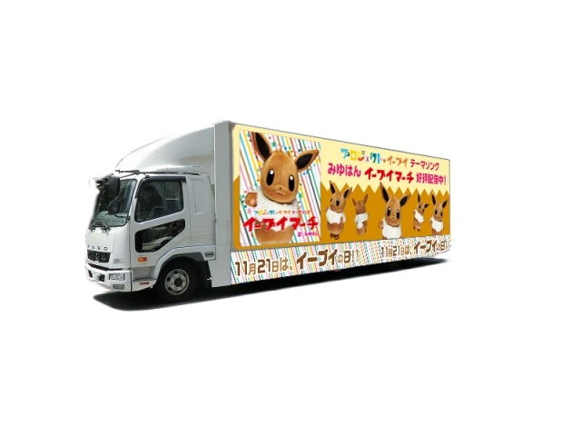 『BORUTO-ボルト- NARUTO NEXT GENERATIONS』と『ポケットモンスター サン&ムーン』が、10月7日から放送枠変更! 日曜夕方の新アニメ枠へお引越し-14