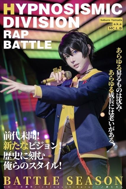 セイバーオルタやライダーほか、劇場版「Fate/stay night [Heaven's Feel]」に登場するキャラクターをコスプレ特集!-3