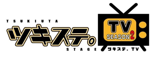 『ツキプロ』ALIVEシリーズのSOARAが実写映画化決定! Growth中心のALIVE舞台化企画も制作決定-4