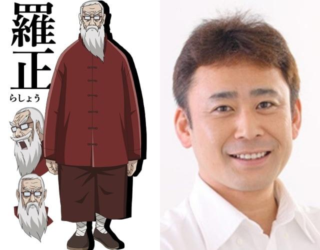 TVアニメ『悪偶 -天才人形- 』の全話ニコニコ一挙放送が11月28日(水)に決定! 安元洋貴さんらメイン声優陣や「月刊ムー」編集長からのコメントも到着