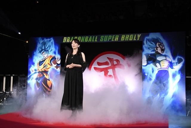 『ドラゴンボール超 ブロリー』応援上映の特別映像解禁! 日本全国で「GO!ブロリー!GO!GO!」-2