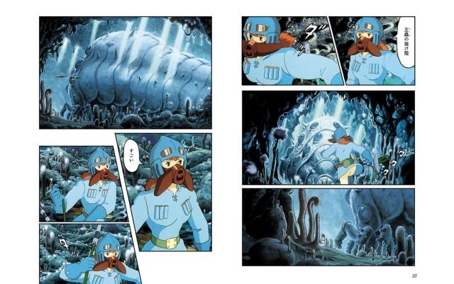 『風の谷のナウシカ』『となりのトトロ』『魔女の宅急便』がスマホで楽しめる! 「文春ジブリ文庫 シネマ・コミック」10作品が電子書籍化!
