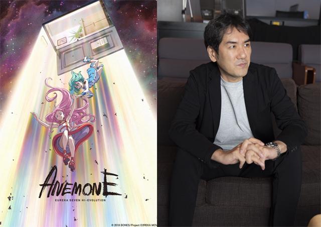『ANEMONE/エウレカハイエボリューション』プロデューサーが語る最新作でのアネモネ&エウレカの関係性