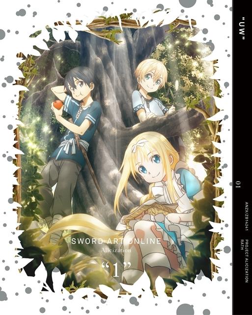 『SAO アリシゼーション』BD&DVD第1巻より特典小説のあらすじ解禁