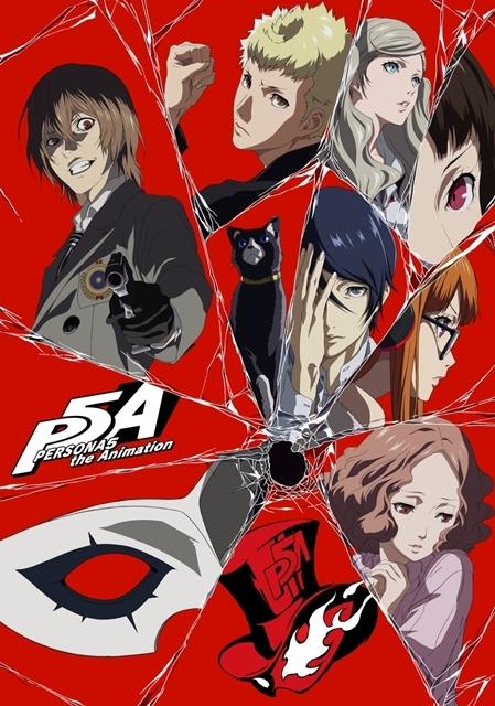 『ペルソナ5』年末特番アニメが12月30日24時放送決定
