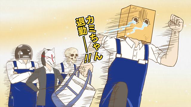 ガイコツ書店員 本田さん-4