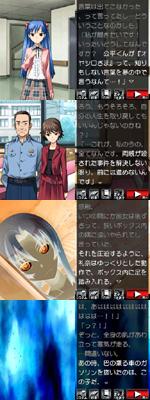 『ひぐらし絆 第三巻』真実に迫る概要を遂に公開!