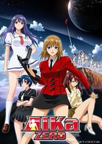 新作OVA『AIKa ZERO』が8月25日よりリリース開始..