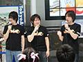 話題の声優ユニット・ignition(松尾大亮さん、実川学さん、宮澤真一さん)がアキバに登場! 東京国際アニメフェア2009情報も飛び出す「第16回声優の日」イベントレポート!