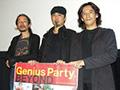 天才たちの宴、再び! 映画『Genius Party Beyond』の初日舞台挨拶がに前田監督、田中監督、森本監督が登壇