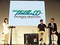 【キャラホビ2008】31日のメインステージ第1弾は『ガンダムVS.ガンダム』『ガンダムマイスターズ』お披露目発表会!ゲーム画面に女性ファン大歓声!