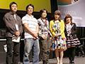ハンゲームで人気のRPG『アラド戦記』がアニメ化で製作発表会開催「スラップアップパーティー-アラド戦記-」アニメ製作発表 in 「HANGAME 2008 夏祭」