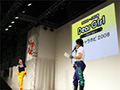 【キャラホビ2008】メインステージ『神谷浩史・小野大輔のDearGirl~Stories~』公開録音で2人の「響」コスにファン大興奮!