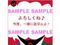 TVアニメ『ヤッターマン』ケータイアプリで登場!