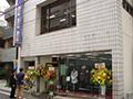 コスプレ専門館ACOS池袋本店がオープン!