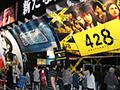 【TGS2008】プレゼント盛りだくさんのセガブース