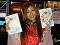【TGS2008】「大航海時代Online」PS3版発表!