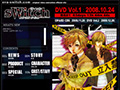 OVA『switch』公式HPリニューアル!新キャラ情報も