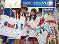 【コミケ74】驚異の豪華冊子2冊!コミックハイ!