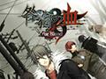 PS2版『咎狗の血』のWebラジオ、配信START!
