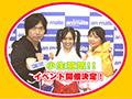 6/28開催の「小生意気!!」イベント当日券発売決定!