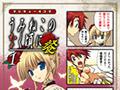 マジキュー4コマ 7月の新刊情報!