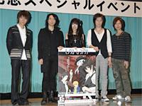 『モノクローム・ファクター』DVD発売記念スペシャルイベント..