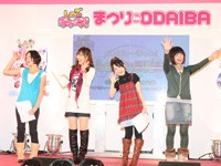 公開録音も!『しゅごキャラ!まつり in ODAIBA』開催..