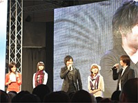 【TGS2008】『アークライズ ファンタジア』PREMIU..